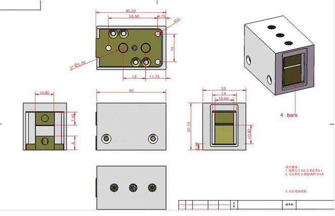 laser diode stack